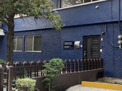 BKPITAL Centro de Negocios | San Pedro Garza García